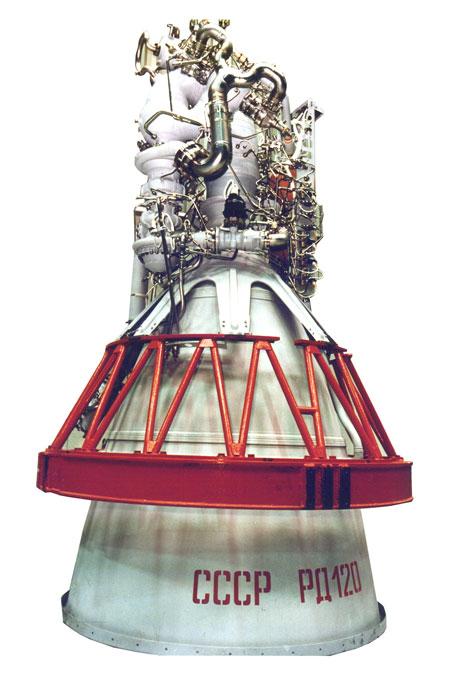 Двигатель РД-120